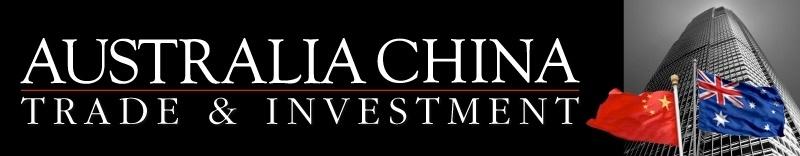 News Logo - Australia China